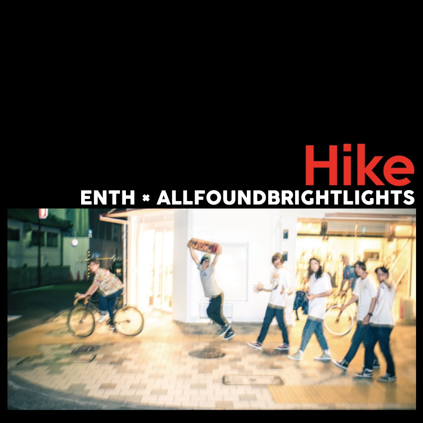 Enth 215 all found bright lights hike
